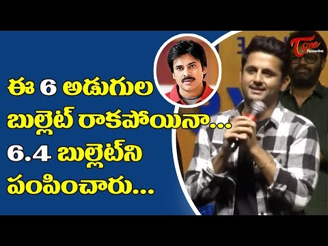 Nithin Funny Speech at Bheeshma Thank You Meet | Rashmika | Varun Tej | Venky Kudumula | TeluguOne