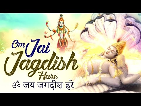 SHRI VISHNU BHAJAN :- OM JAI JAGDISH HARE AARTI - MOST BEAUTIFUL SONG - AARTIYAN ( FULL SONG )