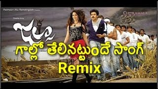 how remix songs for telugu songs