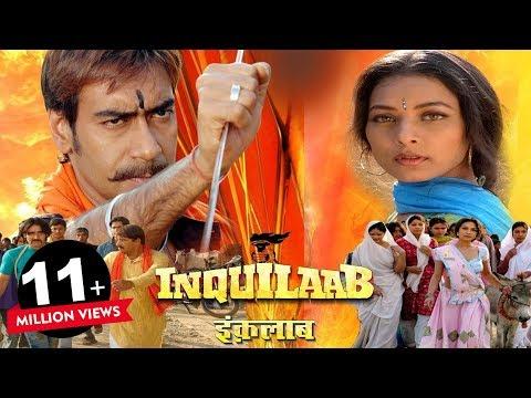 Superhit HD Hindi Full Movie | इंक़लाब INQUILAAB  | Ajay Devgan , Manoj Tiwari |