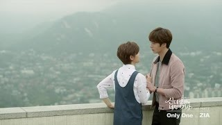 Video ZIA - Only One (Cinderella & Four Knights OST) [Music Video] MP3, 3GP, MP4, WEBM, AVI, FLV Januari 2018