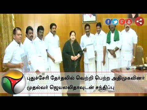 Pondicherry-ADMK-candidates-meet-TN-CM-Jayalalithaa