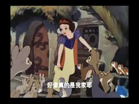 惡搞成人版白雪公主,究竟白痴公主怎麼大戰七個老癡漢呢?!