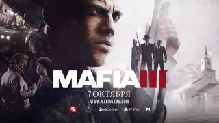 Обложка к комментарию к видео для Mafia 3