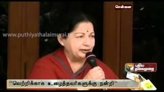 AIADMK leads in Yercaud : Jayalalitha Interview