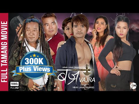 VAJRA ||New Tamang Superhit Movie 2020 ||