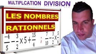 Maths 3ème - Les nombres rationnels Multiplication et Division Exercice 20