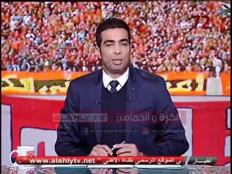 بالفيديو- وائل الإبراشي يدافع عن أبو تريكة: الحفاظ على رموزنا قضية سياسية