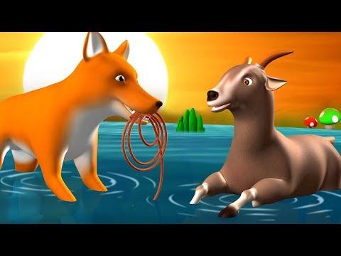 Video Samajdar Bakri 3D Animated Hindi Stories for Kids - Moral Stories समझदार बकरी हिन्दी कहानी Tales download in MP3, 3GP, MP4, WEBM, AVI, FLV January 2017