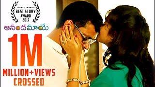 "Video Heart Touching Award Winning Story ""Anandamaye"" Telugu Short Film 2017| Directed By Anu Prasad MP3, 3GP, MP4, WEBM, AVI, FLV April 2018"