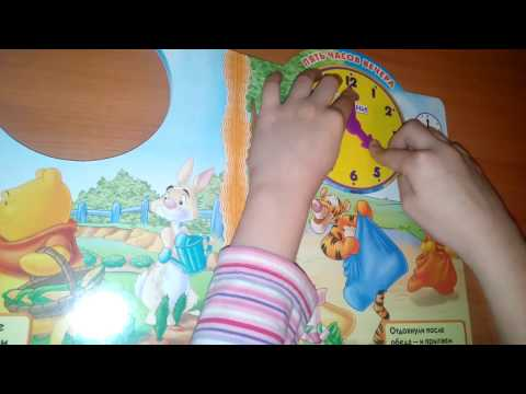 Вивчаємо годинник (малюкам). Про години дітям.