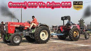 Swaraj 855 Vs Mahindra Arjun 605 Tractor Tochan
