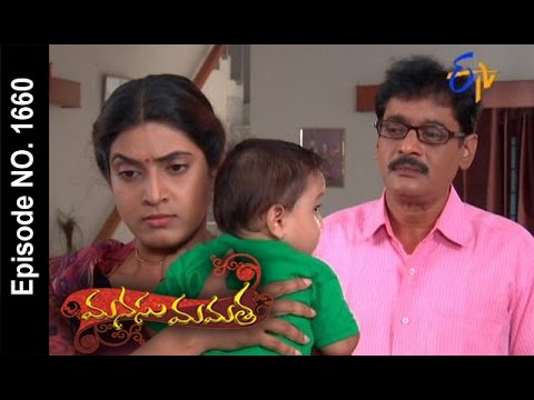 Manasu-Mamata--19th-May-2016--మనసు-మమత-–-Full-Episode-No-1660