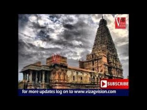 Mysterious Temples in India || Mysteries in India || Historical Temples || Vizagvision News...