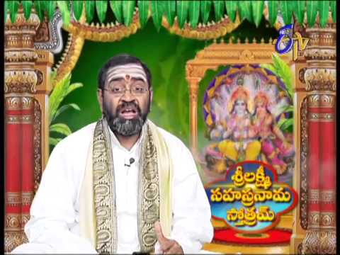 Sri Lakshmi Sahasranama Stotram - ??????????? ?????????? ????????? - 2nd August 2014   Episode No 96 02 August 2014 08 AM