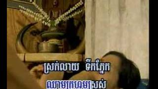 Khmer Movie - Pka Sropon