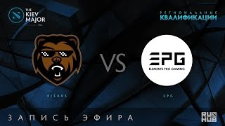 B)ears vs EPG, Kiev Major Quals Европа [Maelstorm, LightOfHeaveN]