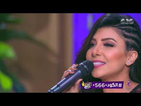 """شاهد: أغنية نادية مصطفى """"سلامات"""" بصوت ابنتها"""
