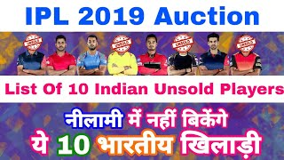 IPL 2019 Auction - List Of 10 Players To Remain Unsold In Mini Auction