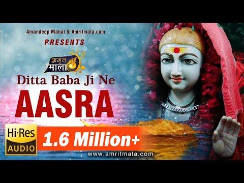 Video Baba Balak Nath New Bhajan 2017  |  BABA JI NE AASRA |  Beautiful Bhajan download in MP3, 3GP, MP4, WEBM, AVI, FLV January 2017