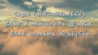 Tamil Quran - 62 Surat Al-Jumu`ah (The Congregation, Friday) - سورة الجمعة