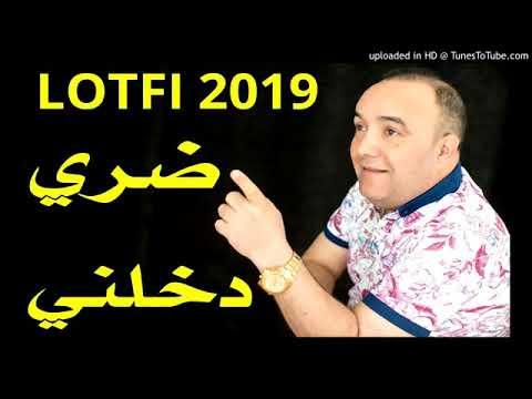 Chab Lotfi 2019 chonson de dori dakhelani $$$ ضري دخلني