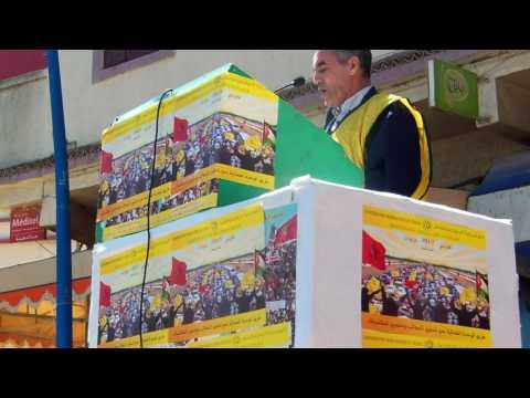 حسن الصديقي يندد بالسياسات اللاشعبية للحكومة المغربية
