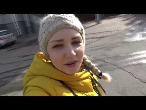 ВЛОГ Поехали в Берёзку на выходные Алиса приболела Уезжаем домой!!! (видео)