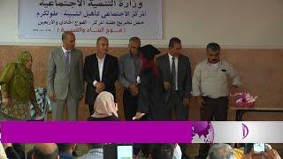 تخريج فوج البناء والتنمية في المركز الاجتماعي لتأهيل الشبيبة بطولكرم