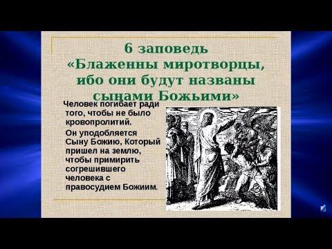«Свет православия». 30.12.18. 718 выпуск.