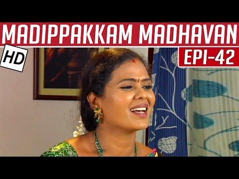Madippakkam-Madhavan-Episode-42-02-01-2014-Kalaignar-TV