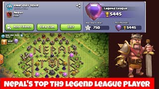 Nepal clan had the record to have both th11 and th10 highest trophy count player and One day love,a th9 player hit 5400 to...