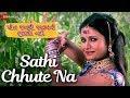 Sathi Chhute Na | Preet Janmo Janamni Bhulashe Nahi | Maulik Mehta