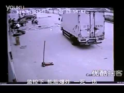nổ lốp  xe ô tô như bom nổ.anh em đi xe vào xem bơm xe cẩn thận