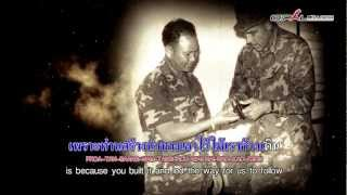 "General Vang Pao Tribute Song ""Father"" Master"