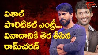 Ram Charan Controversial Comments On Vishal