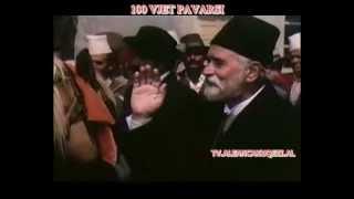 Nëntori I Dytë Filmi I Plotë Shqip (1982)
