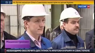 Сдана в эксплуатацию единственная в РФ установка тепловых испытаний роторов