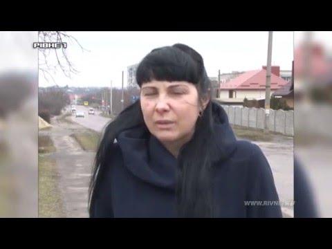 На Рівненщині досі шукають водія, який збив дитину і втік [ВІДЕО]