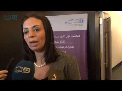 مايا مرسي: نتمنى نجاح عام المرأة مثل عام الشباب
