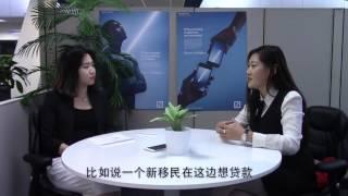 海外信贷创始人采访