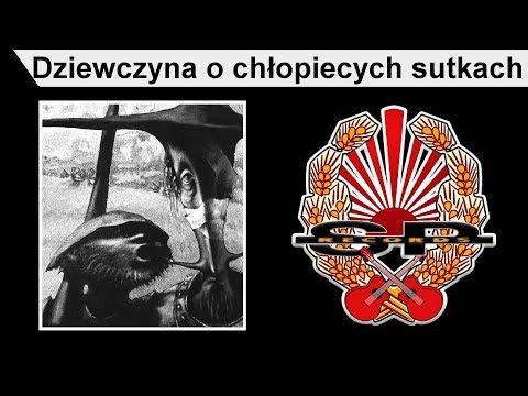 Tekst piosenki Strachy na Lachy - Dziewczyna o chłopięcych sutkach po polsku