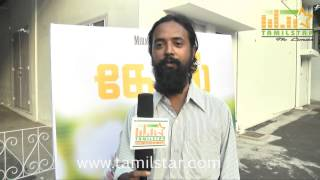 Manikandan Interview for Thedal Short Film