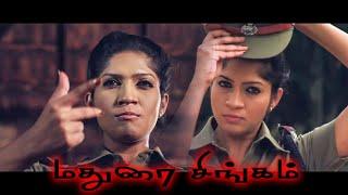 Video Madhurai Singam |Tamil Super Hit Action Movie 2018 | New Tamil Movie online release 2018 | HD MP3, 3GP, MP4, WEBM, AVI, FLV Juni 2018