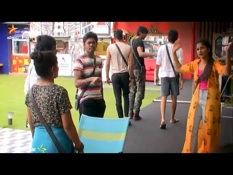 Kavin & Madhu Girls + Boys Fight | Bigg Boss 3 Tamil  16th August 2019 | Promo 1 | Sooriyan Fm