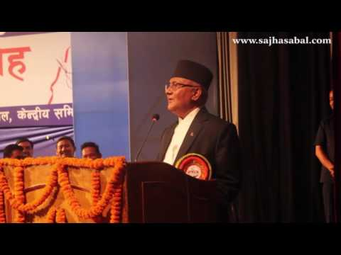 (Prime minister Kp Oli funny speech - Duration: 2 minutes, 55 seconds.)