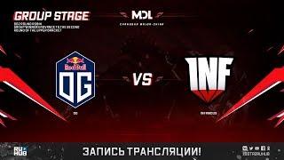 OG vs Infamous, MDL Changsha Major, game 2, part 2 [Mortalles]