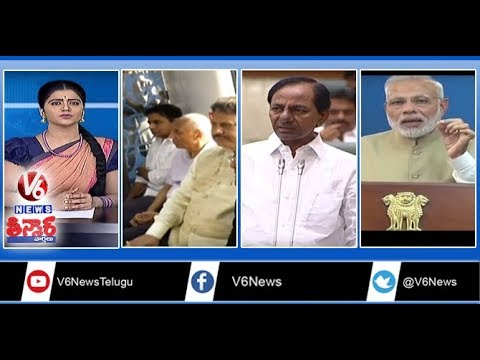 Telangana Assembly | KTR & Governor Metro Ride | Demonitisation Anniversary | Teenmaar News