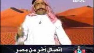فايز المالكي ابو غضب