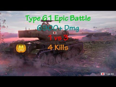 WoTB Epic Type 61 1 vs 3 - 6900+ Dmg Battle